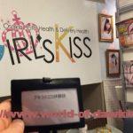 デリヘル ガールズキス(Girls Kiss)で本番蟻(基盤)NN嬢を開拓