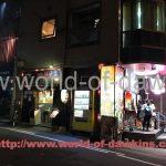 ガールズキス(Girls Kiss:ガルキス)は大阪デリヘルの中では口コミ評判良く最もおすすめ