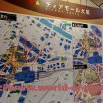 大阪梅田のナンパスポット HEP FIVE・曽根崎お初天神通り・ディアモール大阪