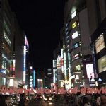 渋谷出会いの方法 女子高生援助交際はJKリフレビジネスそして出会い系サイトへ