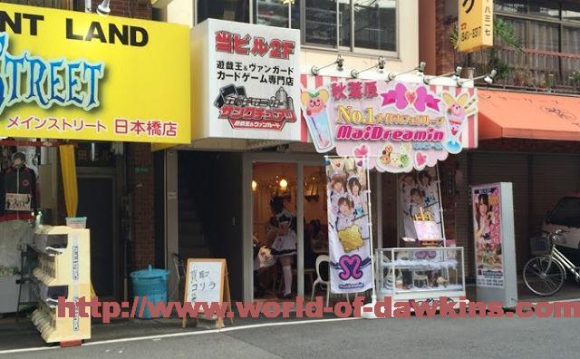 nihonbashi_jk_10