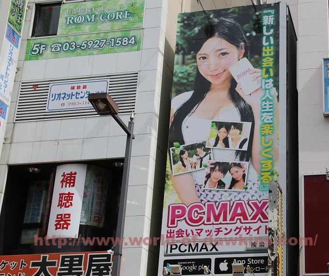 pcmax-3