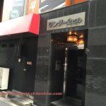 谷町デリヘルラブ(谷九LOVE)は大阪関西一番の高級デリヘル/ホテヘル 100回以上使った私が評判口コミを解説