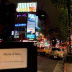 台湾風俗・夜遊びの8パターン紹介と台湾141やポン引き・無料案内所を介した遊び方を紹介