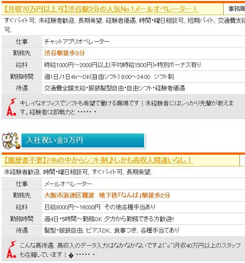 deaikei-hikaku2-1