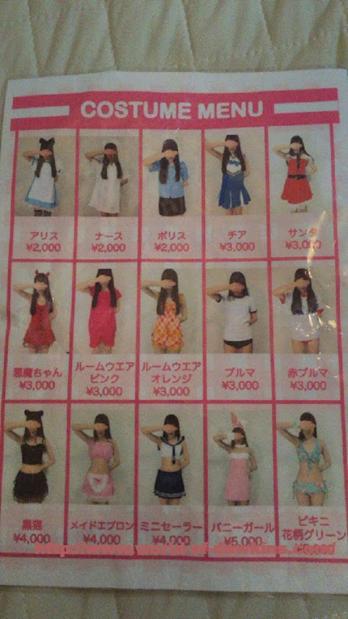 akihabara-jelly-ura-opusyon-7