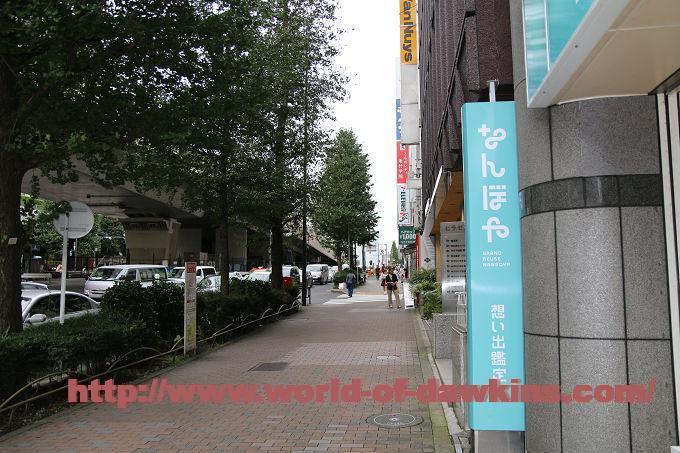 pureport-shibuya-5