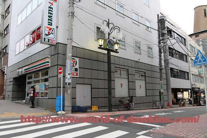 pureport-shibuya-6