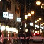 飛田新地は大阪最大の旧遊郭 行き方と料金や遊び方・おすすめのお店を体験談から解説
