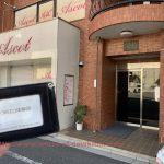 アスコットクラブ吉原高級ソープランドはアイドル系の素人女子が多い実は穴場のおすすめ店