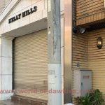 ケリーヒルズ高級ソープランドは吉原の隠れ外的な名店でおすすめ 遊んだ体験談から口コミ評判を解説