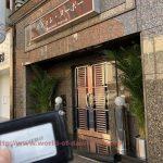 ボジョレヌーボー吉原高級ソープランドは隠れ家的な名店・体験談とNS嬢一覧