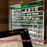 札幌すすきのソープランド看護学院でドS嬢に人生初の男性潮吹きを3連発喰らって昇天