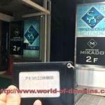 札幌すすきのVIPソープランドMIKADO(ミカド)でツンデレロリ嬢と本番