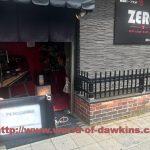 すすきのソープランド零ZERO(ゼロ)は落ち着いた店内と女性に癒される高級店 体験談から口コミ評判を解説