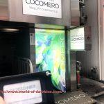 新宿巨乳専門ヘルスCOCOMERO(ココメロ)で評判のランキング嬢に極みのパイズリで抜いてもらった体験談