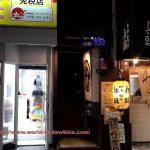 リアル日本橋店の口コミ評判や場所の解説とスタイル抜群Iカップ巨乳嬢に抜いてもらった体験談
