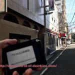 熊本高級ソープRAO(ラオウ)は安定感高めで後一歩で世界を統べると感じた体験談