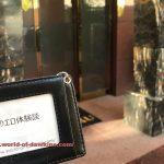 川崎超高級ソープ琥珀は宮殿みたいなド派手な部屋でプレイ内容も濃厚だった口コミ評判体験談