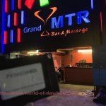 ジャカルタのローカル置屋風俗GrandMTRの場所や行き方・20歳インドネシア女性とNS体験談(中出しNGで外出し)