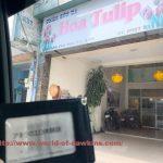 ホーチミンのタンソンニャット国際空港付近の置屋Hoa Tulip(旧Hoa ha lan)でブンブン本番セックス体験談