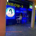 ナナプラザのレインボー3はやや目立たないがアットホームでおすすめのバンコクのゴーゴーバー
