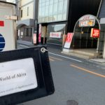 ソープランド小梅クラブで同郷の女性と熊本の地で出会いNSプレイで昇天した体験談