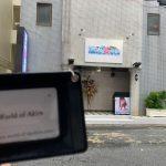 波の上女学院ソープランドの沖縄在住女子と禁断学院VIPコースでNS体験談