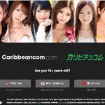 CARIBBEANCOM JAPANESE STREAMING ADULT VIDEO SITE